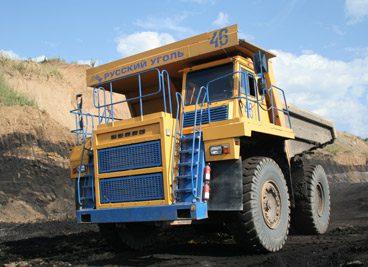 Русский Уголь - закупки МТР - материально-технические ресурсы